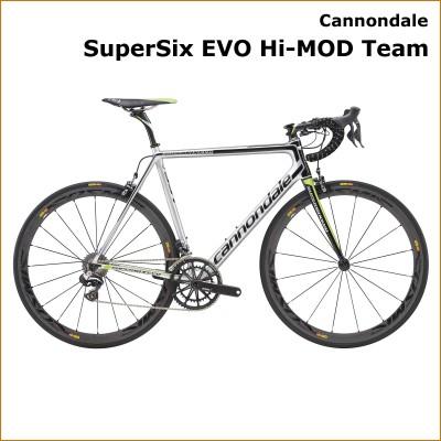 SuperSix EVO Hi-MOD Team Rennrad 2015 von Cannondale