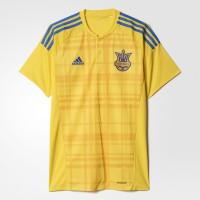 Ukraine Heimtrikot fr die EM 2016 von adidas