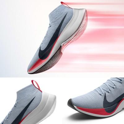 ZOOM VAPORFLY ELITE Laufschuhe Herren seitlich 2017 von Nike