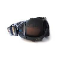 20. ispo BrandNew Award Gewinner: Headup Display Technologie fr Sportbrillen
