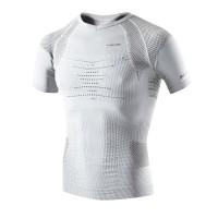 Trekking Summerlight Shirt Short Sleeves 2012
