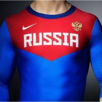 Nike Pro Turbospeed-Anzug Russia 2012