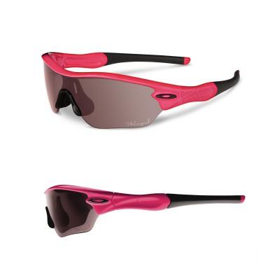 Radar Edge Sportbrille Women shortcake/grey 2012