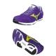 'Seiei' 2012: Mizuno präsentiert Special Edition seiner Schuh-Klassiker anlässlich der Olympischen Sommerspiele 2012