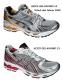 ASICS GEL-KAYANO 14 ist Schuh des Jahres 2008